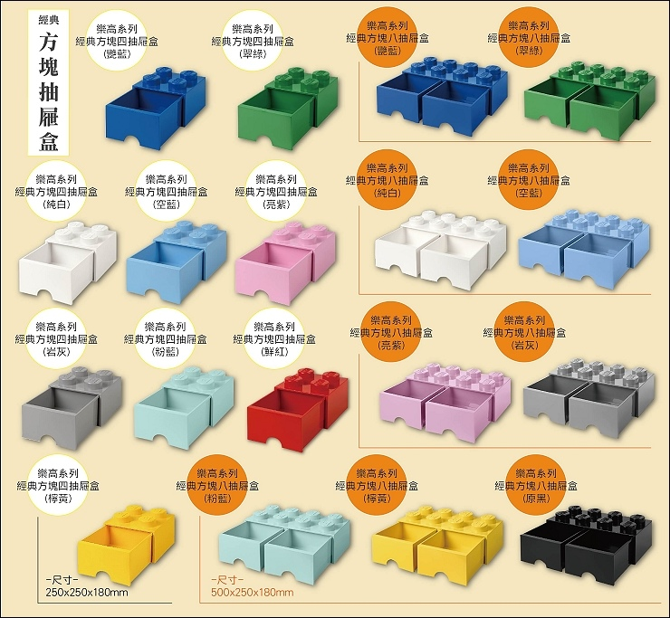 新品樂高系列打卡-01.jpg