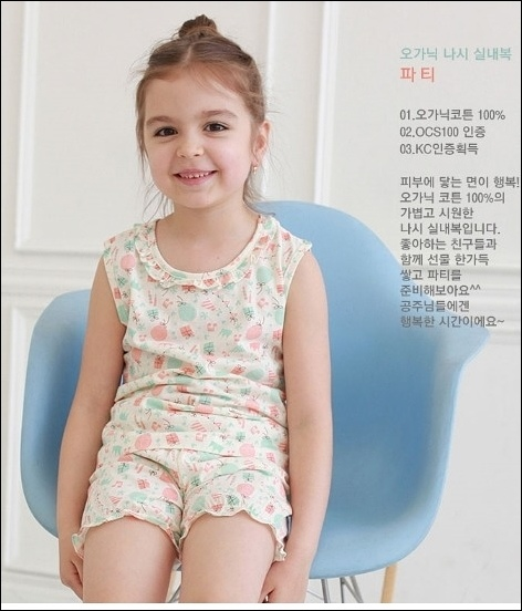 韓國製Tom&Jane無螢光染棉春夏家居服_無袖氣球禮物