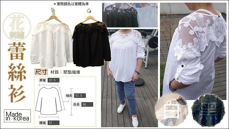 韓國服飾_180927_0006