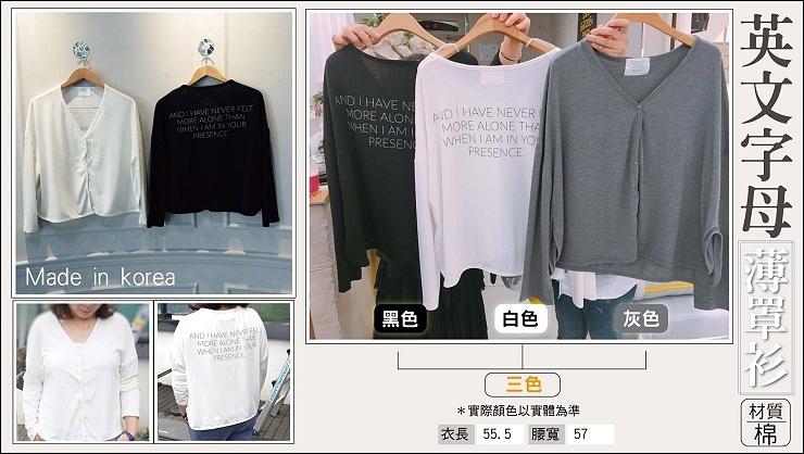 韓國服飾_180927_0008