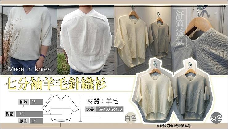 韓國服飾_180927_0007