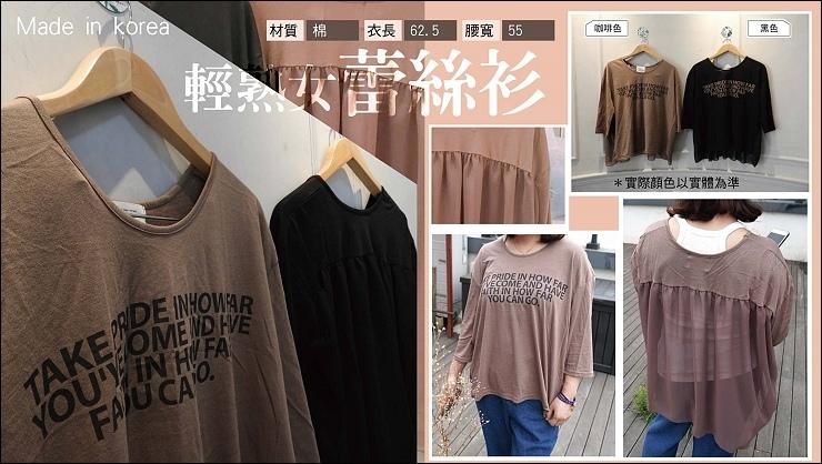 韓國服飾_180927_0004