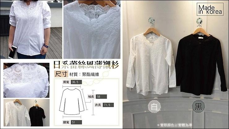 韓國服飾_180927_0005