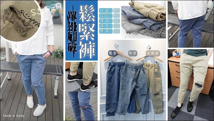 韓國服飾_180927_0003