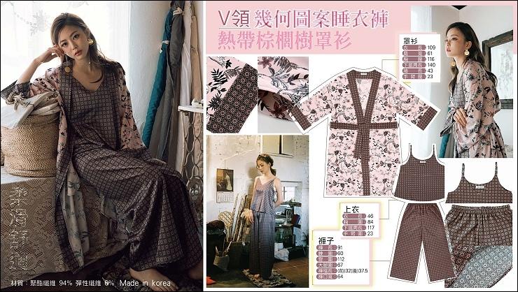 韓國睡衣-04