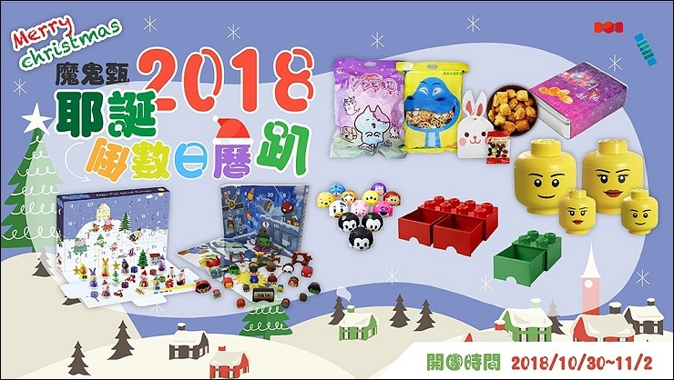 2018-10-29-15-38-53_1200_37