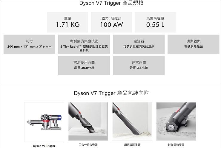 dysonv72.jpg