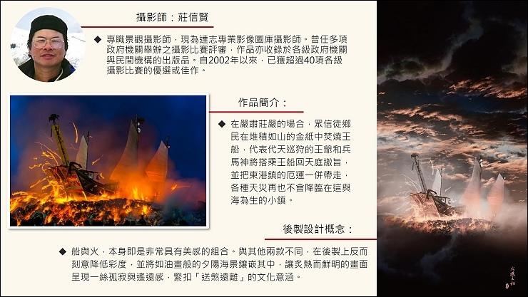 王船-1.jpg