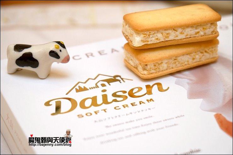DSC06003.jpg