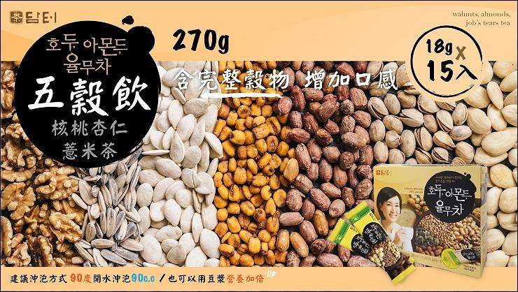 11月食品團品項_181112_0013.jpg