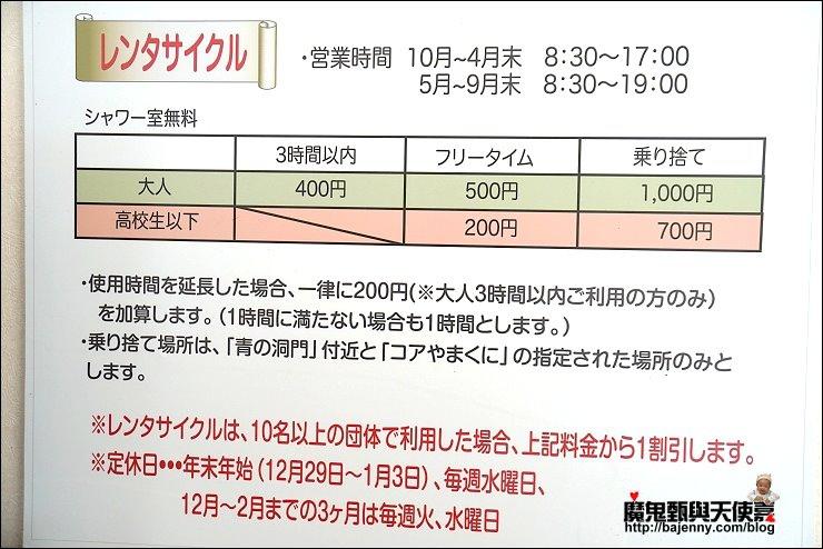 DSC07930.jpg