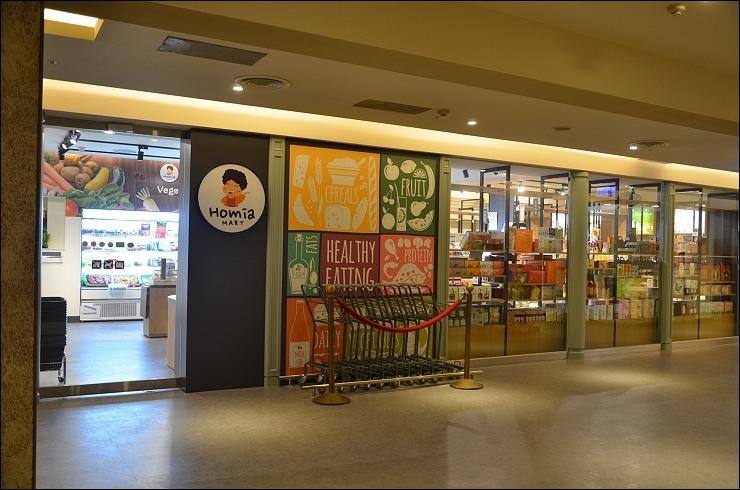 B1F超市 1