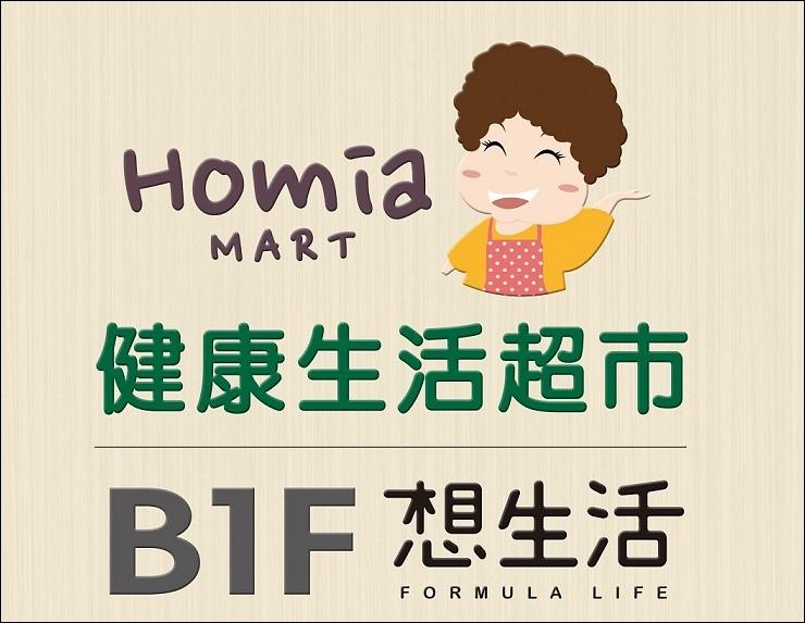 B1F超市 5