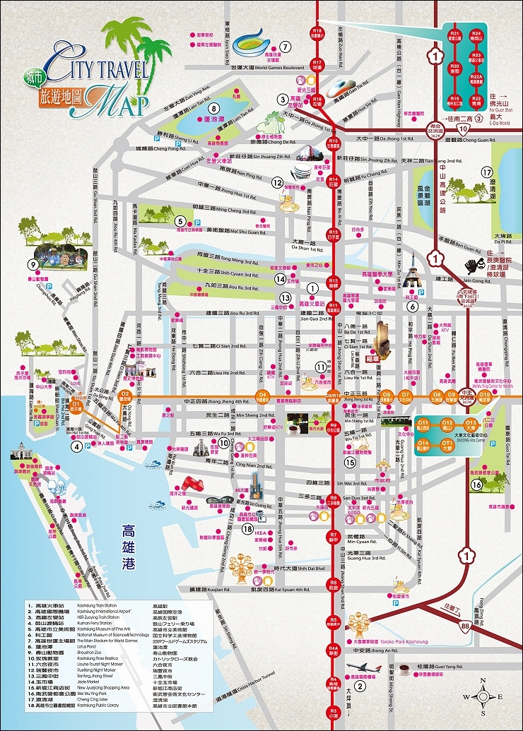 Kaohsiung City Map