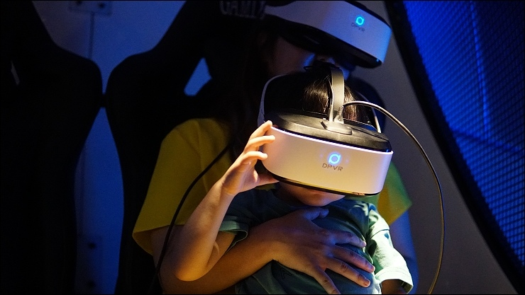 VR體驗館.jpg