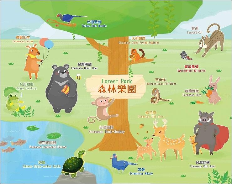 森林派對1_0.jpg