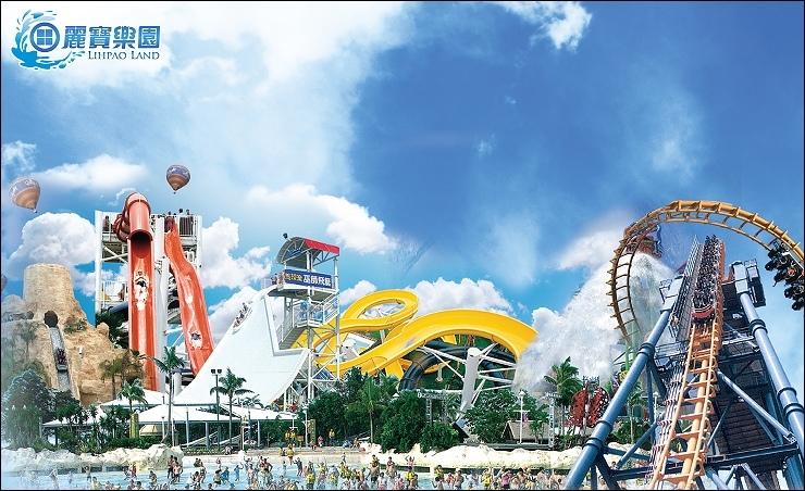 麗寶樂園.jpg