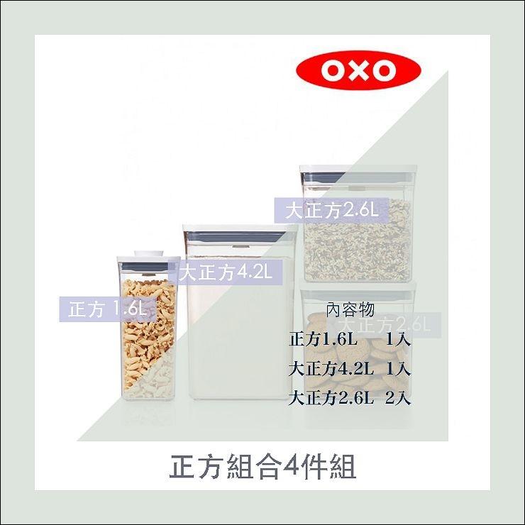 正方組合四件組商品.jpg