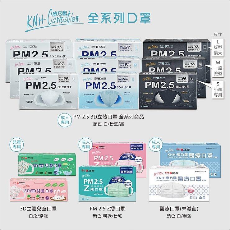 PM2.53DMASKMWHITEPPNEW12.jpg