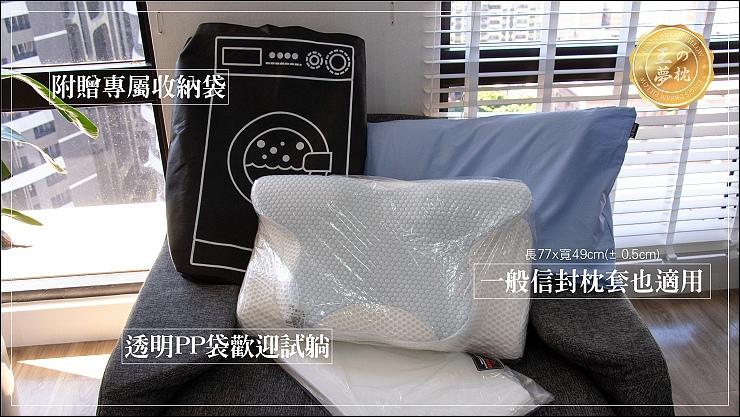 枕頭二團-04.jpg