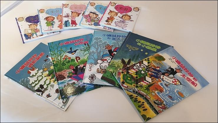 所贈之童書參考樣本,無法指定隨機贈送.jpg
