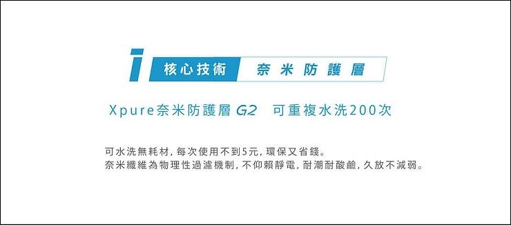 G2 Intro 2.jpg