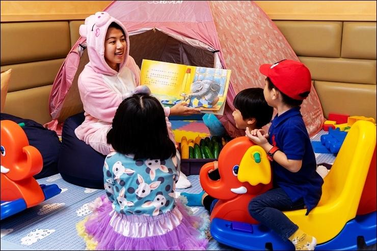 兒童遊戲室1.jpg