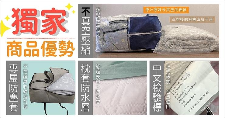 寢具打卡-02.jpg