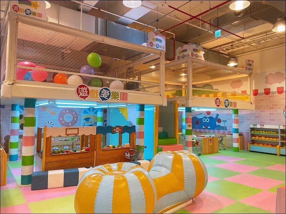 兒童最愛的室內遊樂園-遊戲愛樂園1.jpg