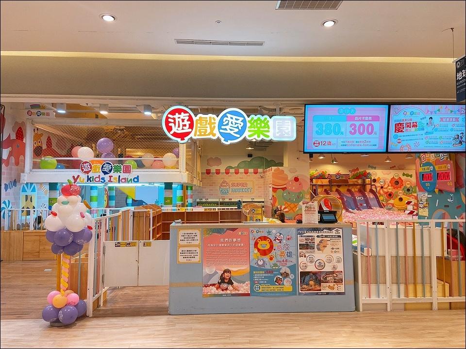 兒童最愛的室內遊樂園-遊戲愛樂園9.jpg
