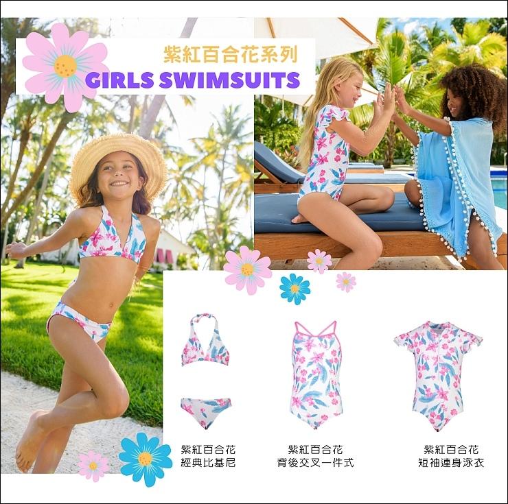 女童泳衣_3.jpg