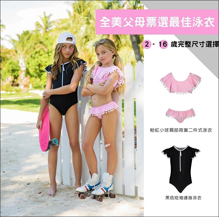 女童泳衣_6.jpg
