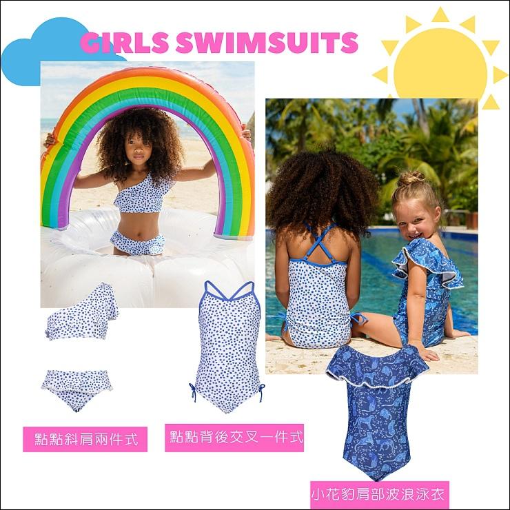 女童泳衣_1.jpg