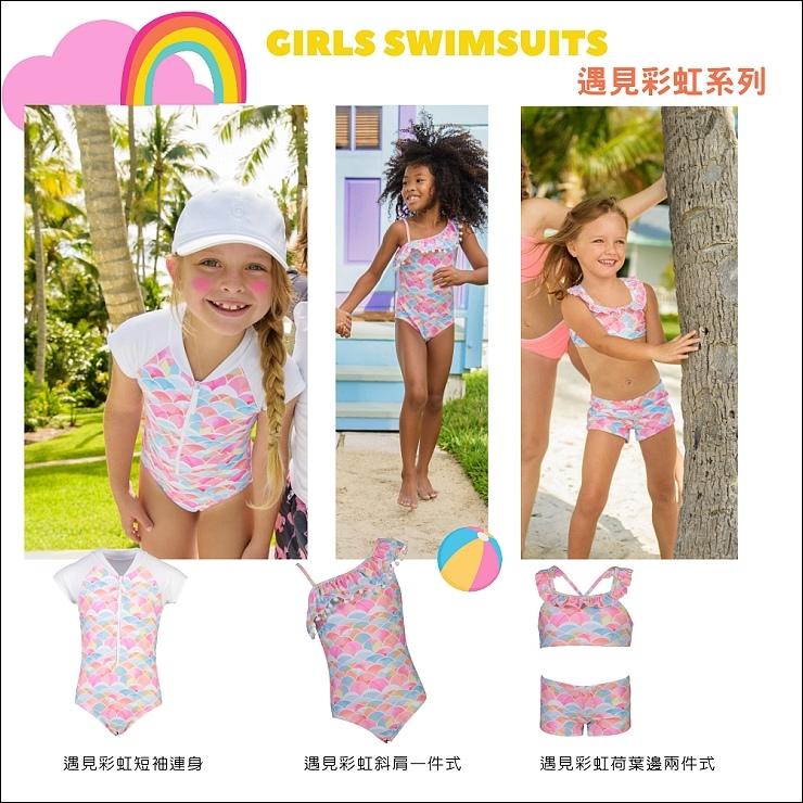 女童泳衣_2.jpg