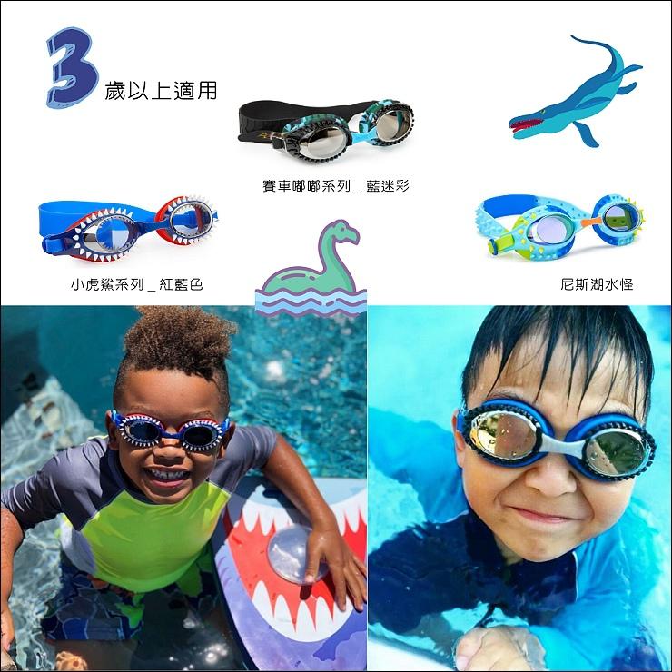 Bling2o 男童泳鏡3+.jpg