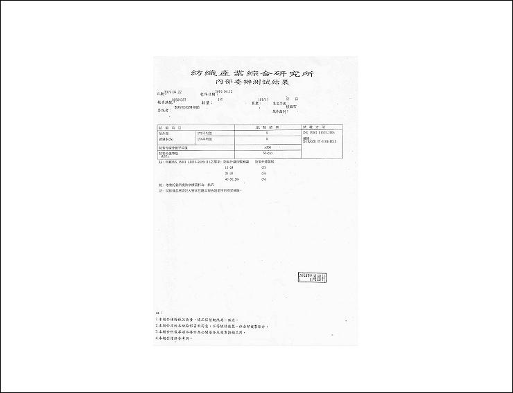 尺寸表_工作區域 1 複本 6.jpg