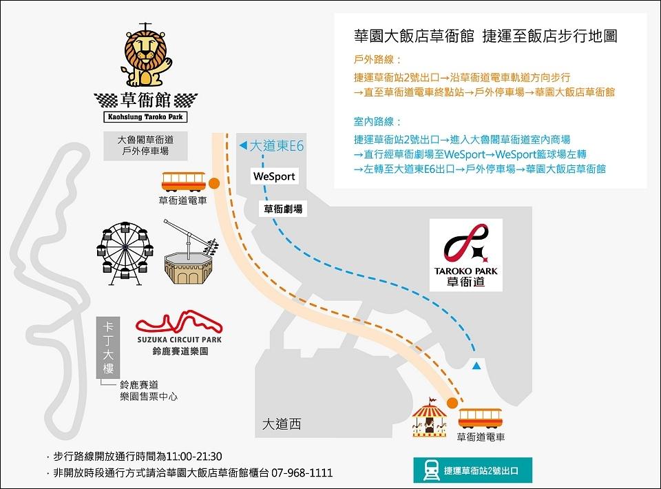 步行地圖1.jpg