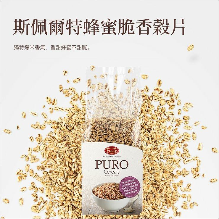 0209-福紅產品內頁-斯佩爾特蜂蜜脆香穀片-1.jpg