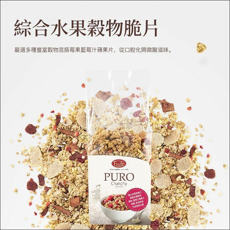 0209-福紅產品內頁-綜合水果穀物脆片-1.jpg