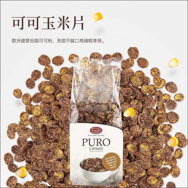 0209-福紅產品內頁-可可玉米片-1.jpg