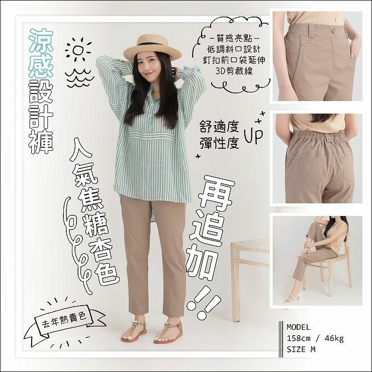 涼感設計褲特色.jpg