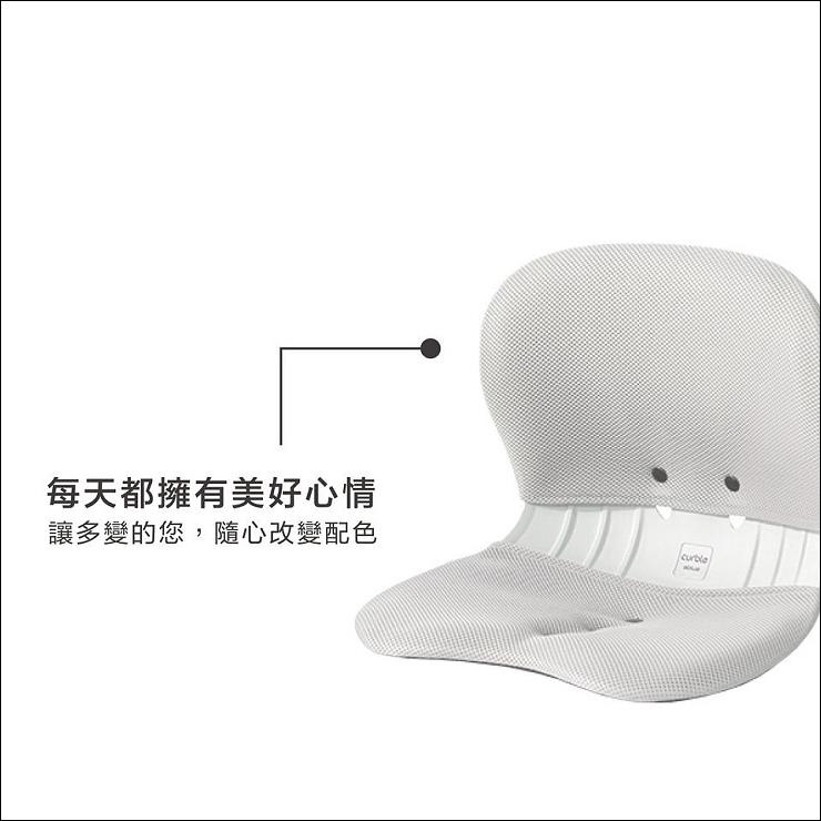 Curble椅套_210808_0.jpg