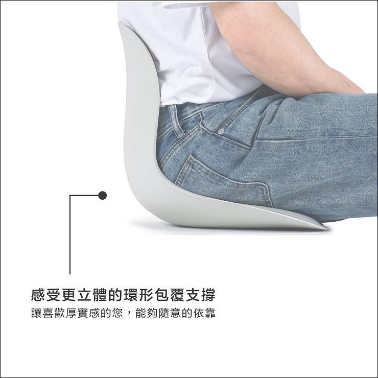 Curble椅套_210808_2.jpg