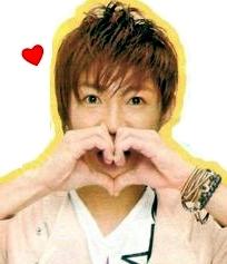 aiba-heart.jpg