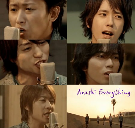 arashi-everything.jpg