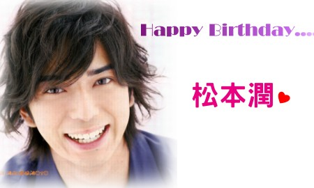happybirthday-jun.jpg