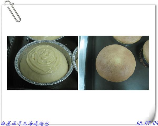 北海道牛奶麵包.jpg