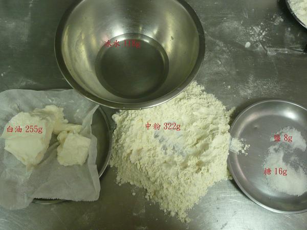 派皮材料-中粉+糖+鹽+白油修好圖.jpg