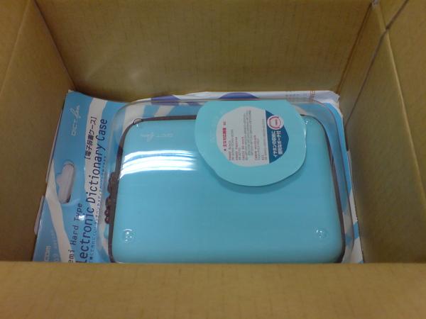 4-是我最愛的水藍-保護套 700元.JPG