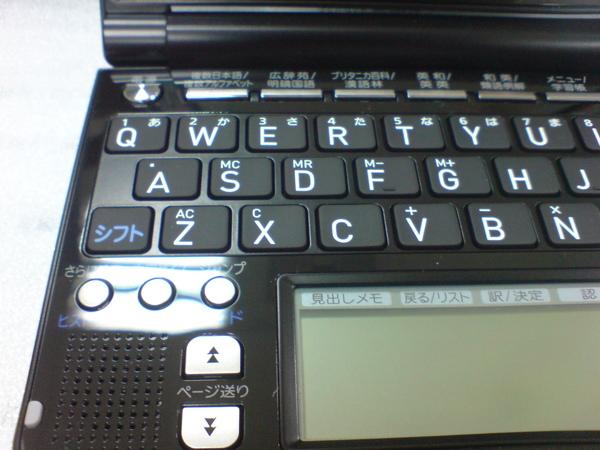 鍵盤-8.JPG
